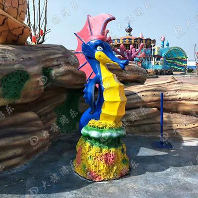 景观海马雕塑